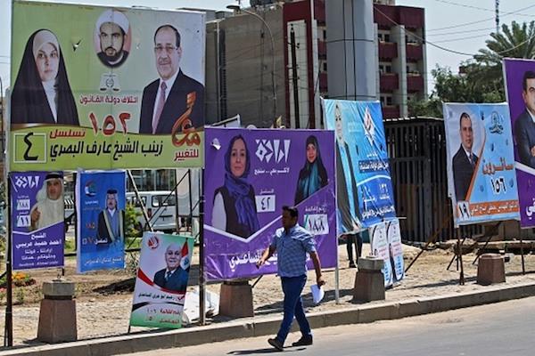 دعايات انتخابية عراقية