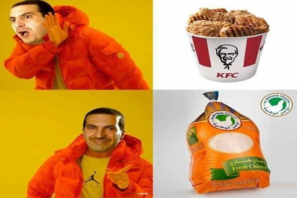 صورة من مواقع التواصل الاجتماعي تسخر من الداعية عمرو خالد