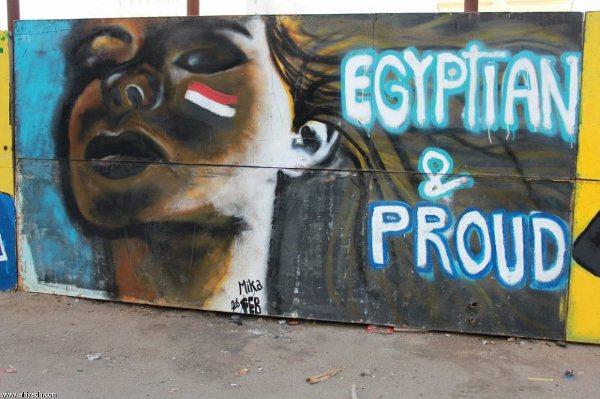 الغرافيتي... الفن المختفي قسراً من شوارع مصر