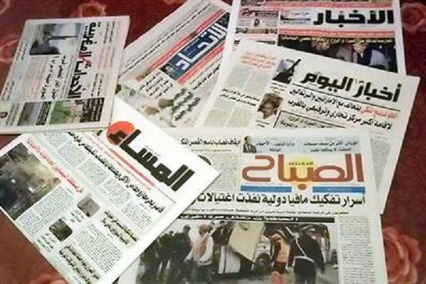 دولة في صحف المغرب الصادرة يوم السبت