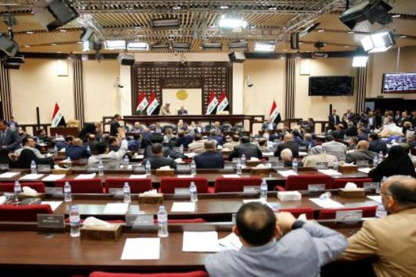 مجلس النواب العراقي منعقدًا