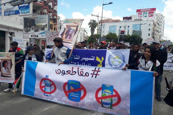 حملة مقاطعة شعبية ضد ثلاث علامات تجارية في المغرب