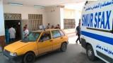 استئناف البحث عن مفقودي غرق مركب قبالة سواحل تونس