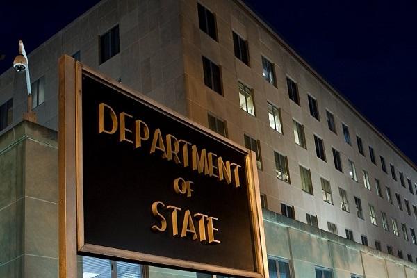 وزارة الخارجية الاميركية