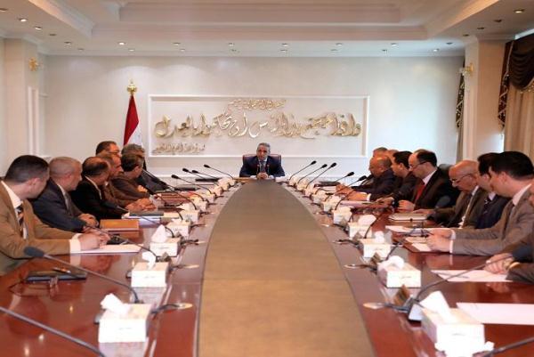 مجلس القضاء العراقي الاعلى خلال اجتماعه اليوم