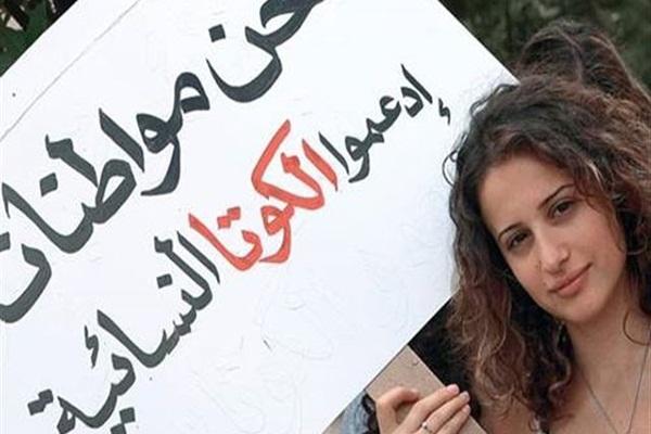إحدى المواطنات تطالب بدعم الكوتا النسائية في لبنان
