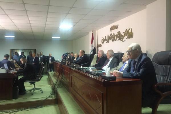 قضاة المحكمة الإتحادية العراقية العليا خلال اجتماعهم