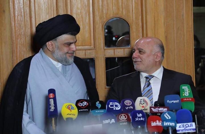 العبادي والصدر خلال اعلان تحالفهما
