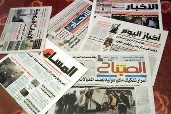 جولة في صحافة المغرب ليوم الجمعة