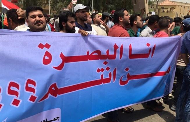 تظاهرة في البصرة