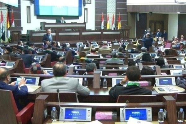 برلمان اقليم كردستان العراق منعقدًا في أربيل
