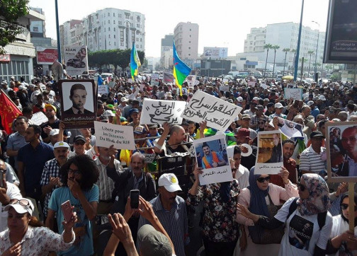 مسيرة الأحد الرافضة للأحكام الصادرة في حق معتقلي حراك الريف
