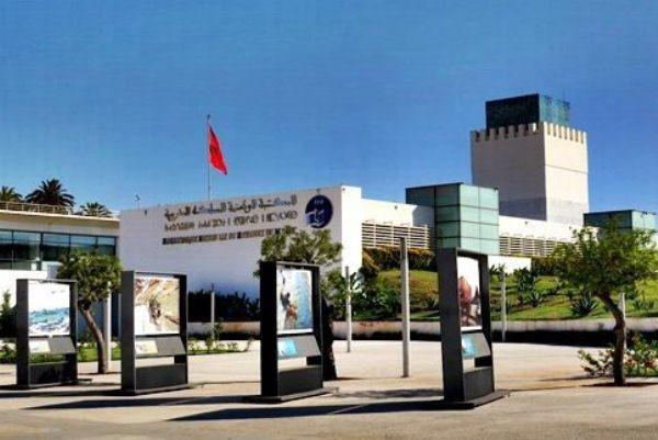 المكتبة الوطنية للمملكة المغربية