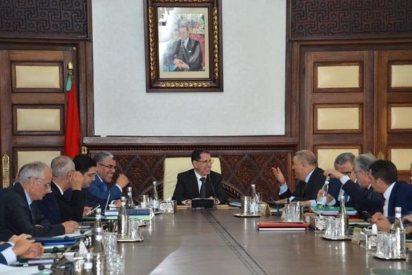 اجتماع المجلس الحكومي الأسبوعي