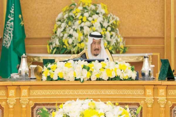 الملك سلمان مترئسًا جلسة مجلس الوزراء لإقرار إنشاء المجلس