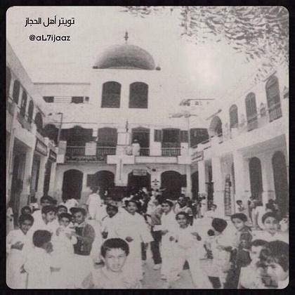 صورة قديمة لمدرسة الفلاح