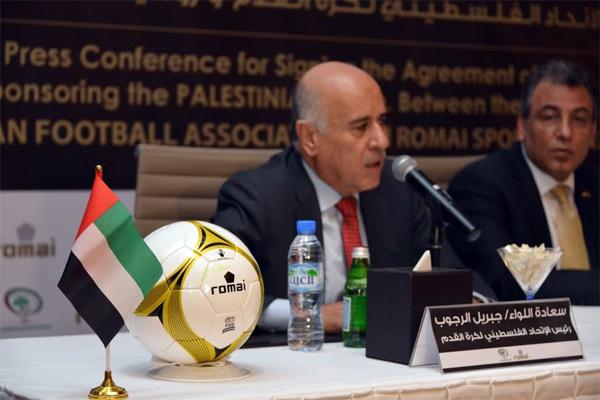 رئيس اللجنة الاولمبية الفلسطينية، رئيس اتحاد كرة القدم، اللواء جبريل الرجوب
