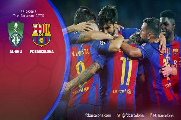 برشلونة يواجه الأهلي السعودي في قطر