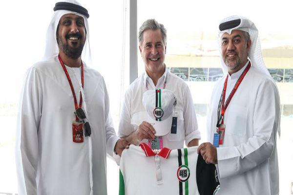 تصميم خاص لاحتفال الإمارات باليوم الوطني 45