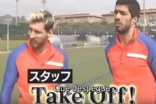 ميسي وسواريز يسقطان طائرات يابانية بدون طيار!