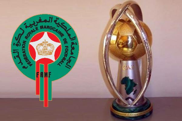 تقدم المغرب رسميًا يوم 30 سبتمبر الماضي بترشيحه لاستضافة البطولة