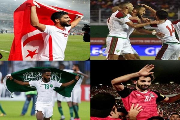 أربعة منتخبات عربية في كأس العالم للمرة الأولى