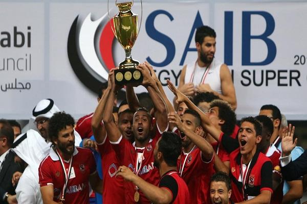 الكأس السوبر المصرية في الامارات للعام الثالث تواليا
