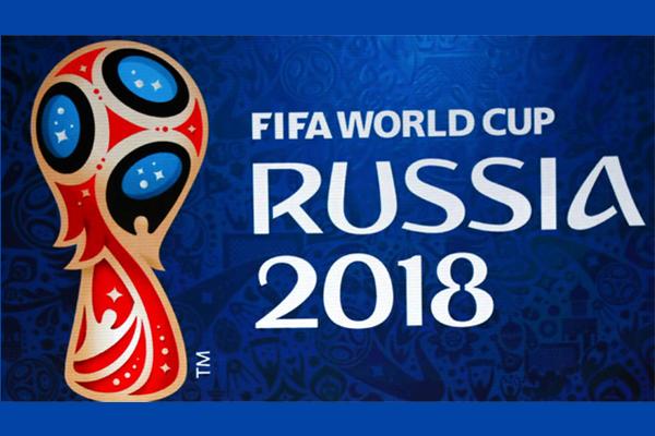 إجراء قرعة كأس العالم 2018
