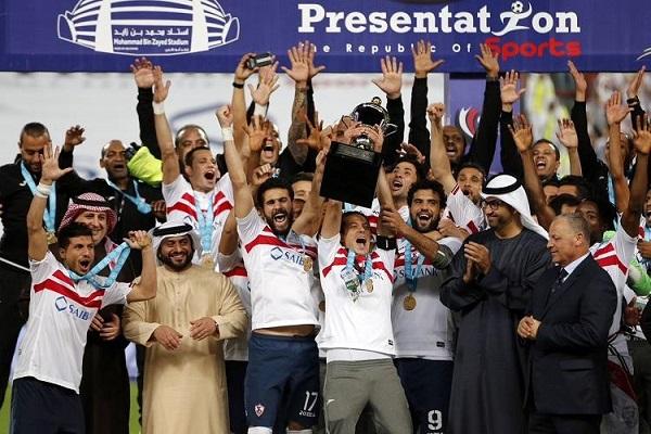 الزمالك يحرز لقب الكأس السوبر المصرية على حساب الأهلي