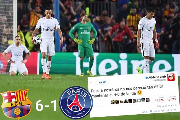 شمت نادي أتلتيك بيلباو في نادي باريس سان جيرمان بعد الهزيمة التاريخية التي تلقاها أمام برشلونة