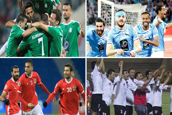 انحصر صراع لقب الدوري الأردني بين أربعة أندية