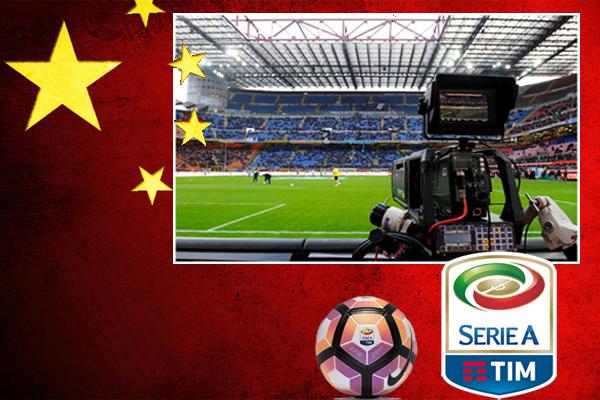 رابطة الأندية الإيطالية المحترفة ستركز على السوق الآسيوية وخاصة الصينية