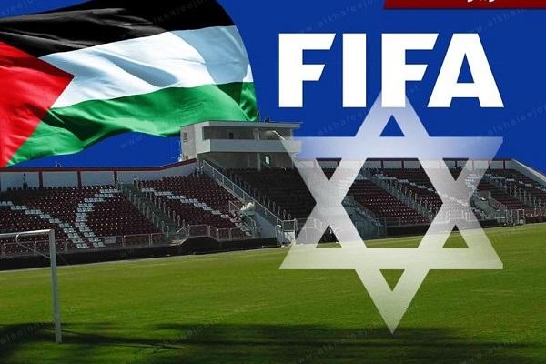 الاتحاد الفلسطيني يلاحق الفيفا لدى محكمة التحكيم الرياضي بخصوص أندية المستوطنات