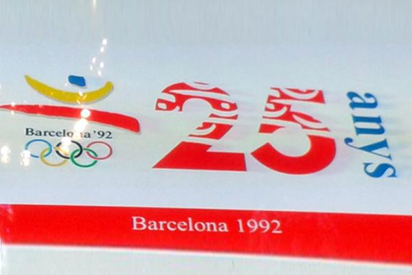 احتفلت مدينة برشلونة بذكرى مرور 25 عاما على احتضانها دورة الألعاب الأولمبية عام 1992