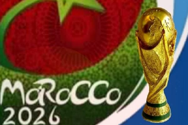 هل ينجح رهان المغرب على تنظيم