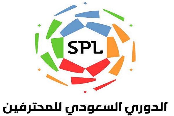 زيادة عدد الأندية في الدوري السعودي للمحترفين الى 16