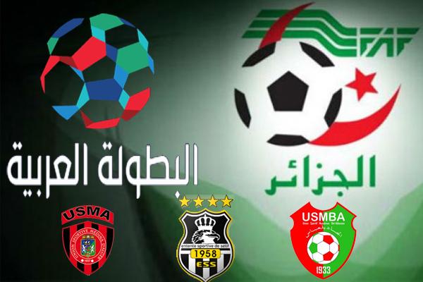 جاء اختيار الاتحاد العربي بمشاركة وفاق سطيف واتحاد العاصمة في البطولة العربية مربكاً للإتحاد الجزائري