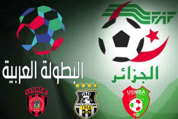 اعطى الاتحاد الجزائري موافقته الرسمية لمشاركة اتحاد العاصمة و وفاق سطيف في البطولة العربية