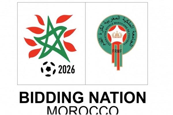 المغرب 2026