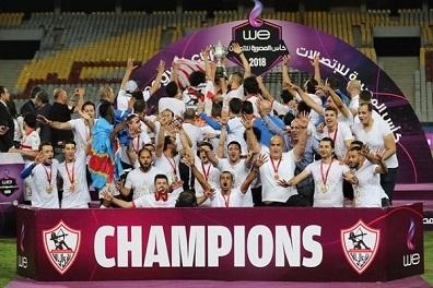 الزمالك بطلاً لكأس مصر للمرة الـ26 في تاريخه