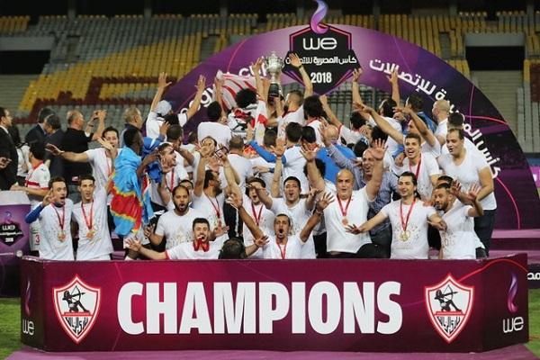 الزمالك يحرز اللقب السادس والعشرين في كأس مصر