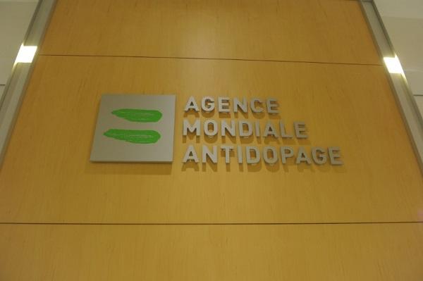 شعار الوكالة العالمية لمكافحة المنشطات على مقرها في مونتريال الصورة التقطت في 20 ايلول/سبتمبر 2016
