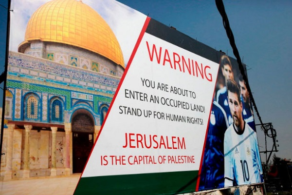 إسرائيل قلقة حيال أن يشكل إلغاء الأرجنتين مباراة القدس سابقة