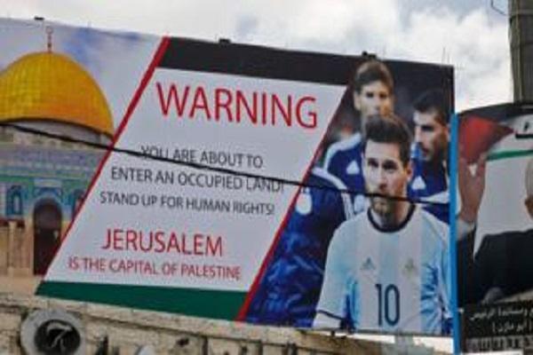 الاتحاد الأرجنتيني يعتبر إلغاء المباراة في القدس بادرة
