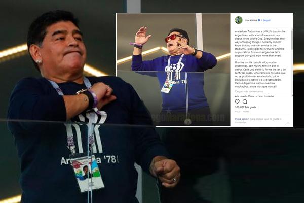 اعتذر أسطورة الكرة الأرجنتينية دييغو أرماندو مارادونا عن تدخينه للسيغار في المدرجات