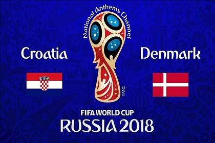 كرواتيا والدنمارك تتواجهان بذكريات 1998