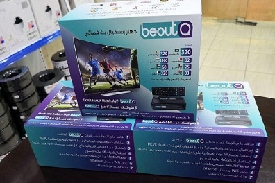 عرب سات تطالب الفيفا بالاعتذار وتنفي بث قناة beoutQ على تردداتها