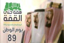 احتفالات همة حتى القمة تعمّ السعودية ودول الخليج