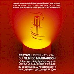مهرجان الفيلم بمراكش يكرم 4 شخصيات عالمية
