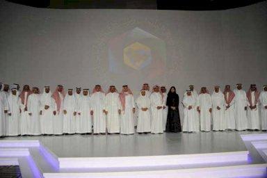 أول جائزة يمنحها رؤساء ومديرو الجامعات في دول مجلس التعاون